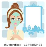 beautiful girl applying mask on ... | Shutterstock . vector #1349853476