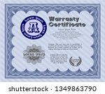 blue vintage warranty template. ... | Shutterstock .eps vector #1349863790