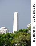 ibirapuera park  sao paulo ...   Shutterstock . vector #1350101150