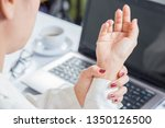 the lock finger of a young... | Shutterstock . vector #1350126500