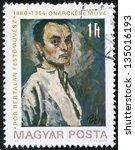 hungary   circa 1980  stamp... | Shutterstock . vector #135016193