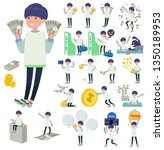 a set of young man with... | Shutterstock .eps vector #1350189953