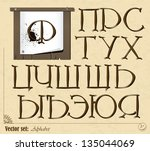 set of vector letters of the... | Shutterstock .eps vector #135044069