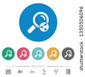 share search flat white icons... | Shutterstock .eps vector #1350506096