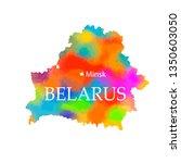abstract map of belarus | Shutterstock .eps vector #1350603050