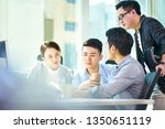 four young asian businesspeople ... | Shutterstock . vector #1350651119