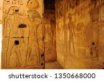 ancient egyptian in medinet...   Shutterstock . vector #1350668000