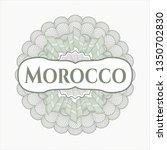 green abstract linear rosette... | Shutterstock .eps vector #1350702830