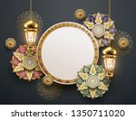 Islamic Round Frame With...