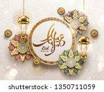 eid mubarak design with hanging ... | Shutterstock .eps vector #1350711059