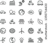 thin line vector icon set  ... | Shutterstock .eps vector #1350716633