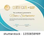 official certificate with gold... | Shutterstock .eps vector #1350858989