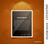 vintage foto frame. grunge... | Shutterstock .eps vector #135101960