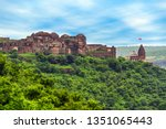 beautiful view of narsinghgarh... | Shutterstock . vector #1351065443