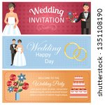 wedding organization services... | Shutterstock .eps vector #1351108190