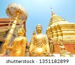 Wat Phra That Doi Suthep  A...