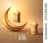 eid mubarak islamic design... | Shutterstock .eps vector #1351286180