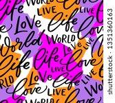 modern lettering seamless... | Shutterstock .eps vector #1351360163