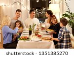 celebration  holidays and... | Shutterstock . vector #1351385270