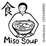man holds bowl of miso soup.... | Shutterstock .eps vector #1351458983