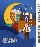card for ramadan month.... | Shutterstock .eps vector #1351462769