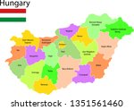 hungary map vector illustration  | Shutterstock .eps vector #1351561460