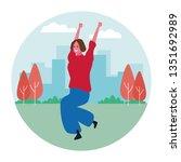 happy woman dancing cartoon   Shutterstock .eps vector #1351692989