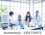 group of kid or children or... | Shutterstock . vector #1351729073