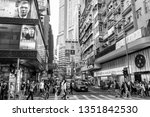 tsim sha tsui  hong kong   07... | Shutterstock . vector #1351842530