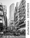 tsim sha tsui  hong kong   07... | Shutterstock . vector #1351842533