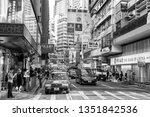 tsim sha tsui  hong kong   07... | Shutterstock . vector #1351842536