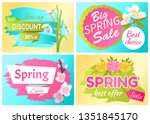 best offer spring big sale... | Shutterstock . vector #1351845170