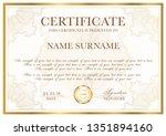certificate template. gold... | Shutterstock .eps vector #1351894160
