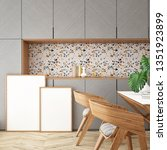 dining room and kitchen...   Shutterstock . vector #1351923899