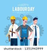 worker people to celebrate... | Shutterstock .eps vector #1351943999