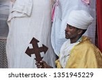 gondar  ethiopia   march 3 ... | Shutterstock . vector #1351945229