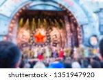 festival concert show theme... | Shutterstock . vector #1351947920