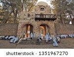 gondar  ethiopia   march 3 ... | Shutterstock . vector #1351967270
