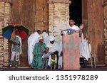 gondar  ethiopia   march 3 ... | Shutterstock . vector #1351978289