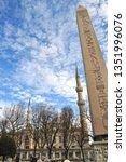 the obelisk of theodosius ...   Shutterstock . vector #1351996076