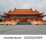 taipei taiwan 22 march 2019  in ... | Shutterstock . vector #1352023499