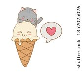 cute little cat with ice cream... | Shutterstock .eps vector #1352025026