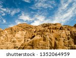 high rocky mountains in the... | Shutterstock . vector #1352064959
