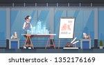woman architect engineer... | Shutterstock .eps vector #1352176169