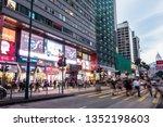 tsim sha tsui  hong kong   07... | Shutterstock . vector #1352198603