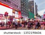 tsim sha tsui  hong kong   07... | Shutterstock . vector #1352198606