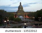 The Alberta Legislature Building in Edmonton, Alberta Canada.
