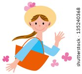 go out woman | Shutterstock . vector #135240368