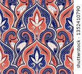 indian paisley pattern vector...   Shutterstock .eps vector #1352410790