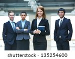 group of smart businesspeople...